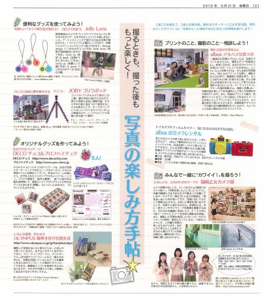 cityliving_2010.5.21.jpg